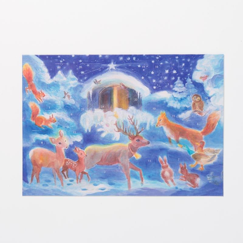 Adventskalender Weihnachten mit den Tieren